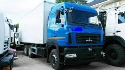 МАЗ 525. Фургон промтоварный на шасси МАЗ 6312С9-525-012 (евро-5), 15 000кг., 6x4