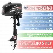 Двухтактный лодочный мотор Hidea (Хайди) HD3.5FHS