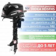 Двухтактный лодочный мотор Hidea (Хайди) HD5FHS