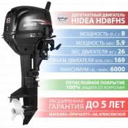 Двухтактный лодочный мотор Hidea (Хайди) HD8FHS
