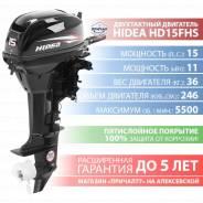 Двухтактный лодочный мотор Hidea (Хайди) HD15FHS