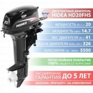Двухтактный лодочный мотор Hidea (Хайди) HD20FHS