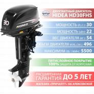 Двухтактный лодочный мотор Hidea (Хайди) HD30FHS