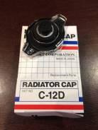 C-12D Крышка радиатора HKT 0.9 KG/CM2 (D=42MM, D=29MM)