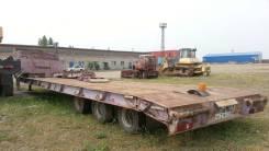Чмзап 990640, 2008