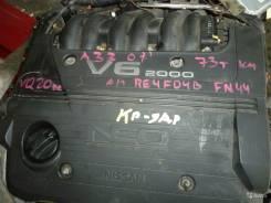 Двигатель в сборе. Nissan: Cedric, Maxima, Gloria, Cefiro, Fuga VQ20DE
