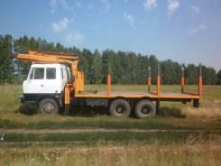 Tatra, 1984