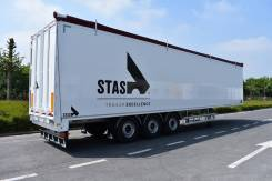 Stas BioStar, 2018