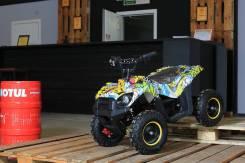 ATV E004 800vat, 2020