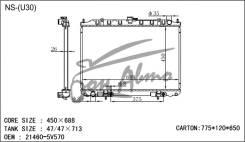 Радиатор охлаждения двигателя основной TONGSHI Nissan LIBERTY