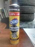 """Очиститель карбюратора """"Odis carb cleaner"""" 650 мл в Новосибирске"""