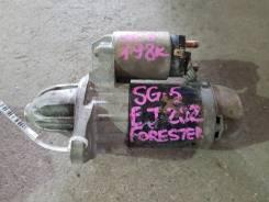 Стартер SG-5 EJ 202 subaru forester