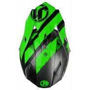 Козырек для шлема JUST1 J32 PRO Kick зеленый/белый/титановый
