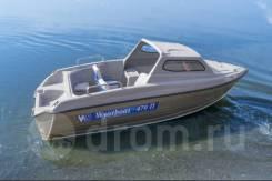 """Продам Мoтopнaя лoдкa """"Wyatboat-470 -П"""" в Хабаровске"""