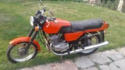 Ява 638, 1996