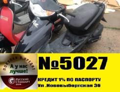 Honda Dio AF56. 49куб. см., исправен, птс, без пробега