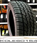 Maxxis Bravo AT-771, 255/65 R16 109T