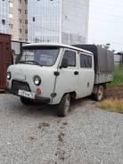 Продаётся УАЗ 390945 (Фермер)