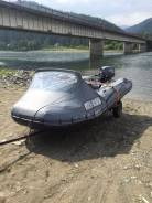 Продам лодку пвх Флагман 450, с мотором Parsun 30