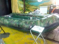 Лодка санмарин 4,2м с тесном.