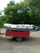 Лодка, мотор, прицеп в придачу.