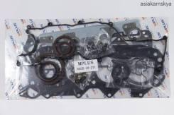 Ремкомплект двс Mplus WL