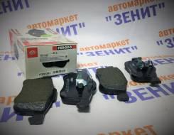Тормозные колодки передние Volvo S60/ S80/ V70/ XC70/ XC90