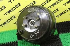 Вакуумный усилитель тормозов Toyota HiAce LH100