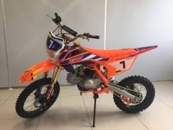 Motoland WRX125, 2019