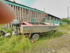 Продам Лодку Днепр с мотором Тохатсу 25(30)