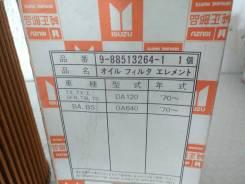 Фильтр-вставка масляный Isuzu 9-88513264-1 DA120, DA640