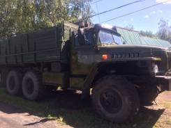Урал 4320. , 6x6