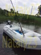 Надувная лодка ПВХ Bestway 65044 Marine Pro Hydro Force 291 х 127 х 46
