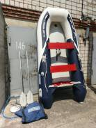 Лодка Forward 320 KIB