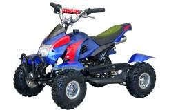 Детский квадроцикл Yamaha Junior Pro 49 см3 «Синий». Рассрочка до 6 месяцев., 2020
