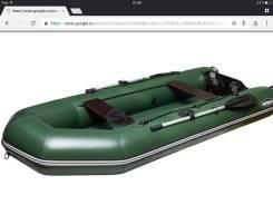 Лодка бирюса 305 новая