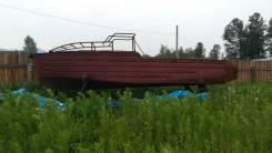 БМК. 2013 год, длина 8,00м., двигатель без двигателя, 0,10л.с., бензин