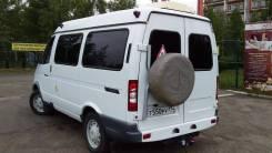 ГАЗ 22171, 2014