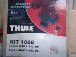 Крепления багажника Thule RAV4
