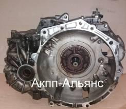 АКПП Шкода Октавия 3, Рапид, 1.6 л. TF-61SN(09G). Кредит.