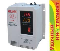 Стабилизатор напряжения Ресанта Lux АСН-1500 Н/1-Ц, 1,5 кВт, 140-260 В