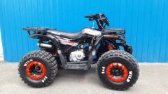 Motoland ATV WILD 125, 2020