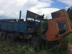 Продам КамАЗ 5320 на запчасти