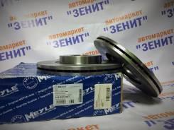 Диск тормозной передний FORD Focus II, III / KUGA 08-12 / C-MAX 07-10