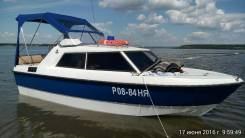 Продам каютный катер с двиготелем ямаха 115