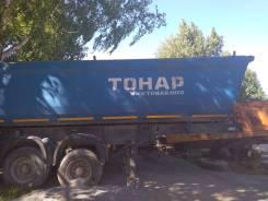 Тонар 9985, 2011