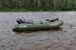 Продается лодочная лодка пвх патриот 310, и патриот 310 усиленный