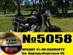 Senke RM125