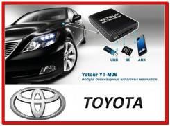 Mp3 usb адаптер для штатных магнитол Toyota Prius (Yatour / Ятур)