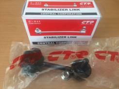 Стойка стабилизатора задняя Subaru CTR CLSU8
